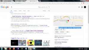 سئو سایت و دیجیتال مارکتینگ برای کلمات کلیدی در گوگل